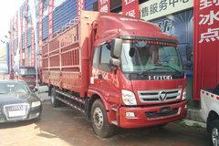 福田 奥铃CTX中卡 170马力 6.75米排半仓栅式载货车(BJ5139CCY-CD) 卡车图片