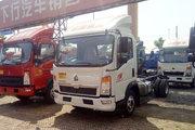 中国重汽HOWO 悍将 143马力 4.165米单排栏板轻卡底盘(ZZ1047F3315E145)