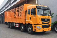 华菱 汉马H6 标载版 310马力 8X4 9.6米仓栅式载货车(HN5310CCYX34D6M5) 卡车图片
