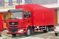 华菱 菱马H3 160马力 4X2 7.8米厢式载货车(HN5160XXYH19E6M5) 卡车图片