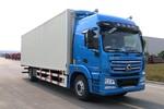徐工 �h�L(汉风)G5 240马力 4X2 9.6米厢式载货车(NXG5181XXYN5)