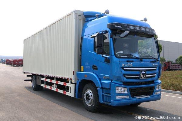徐工 漢風(汉风)G5 240马力 4X2 9.6米厢式载货车