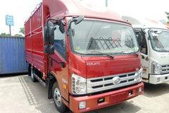 时代汽车 康瑞H3 110马力 4.2米单排仓栅式轻卡(BJ5043CCY-J7)