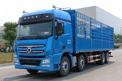 徐工 �h�L(汉风)G7 350马力 8X4 9.45米仓栅式载货车(NXG5310CCYW5) 卡车图片