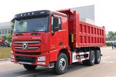 徐工 �h�L(汉风)G7 超重载版 375马力 6X4 5.8米自卸车(NXG3250D5WC) 卡车图片