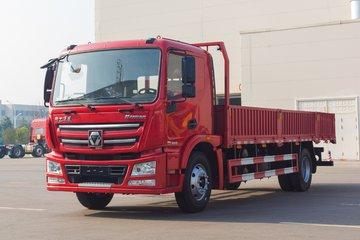 徐工 漢風(汉风)G5 160马力 4X2 6.8米栏板载货车(NXG1160D5NA)