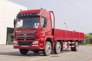 徐工 漢風(汉风)G5 240马力 6X2 9.6米栏板载货车(NXG1250D5NBL1)
