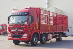 徐工 �h�L(汉风)G5 240马力 6X2 9.6米仓栅式载货车(NXG5250CCYN5) 卡车图片
