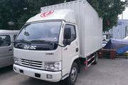 东风 多利卡D6-M 115马力 4.2米单排厢式轻卡(EQ5042XXYL)