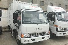 江淮 骏铃E5 143马力 4.2米单排厢式轻卡(HFC2043XXYP92K1C2V-S) 卡车图片