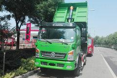 大运 征途 129马力 3.75米自卸车(DYQ3040D5AB) 卡车图片