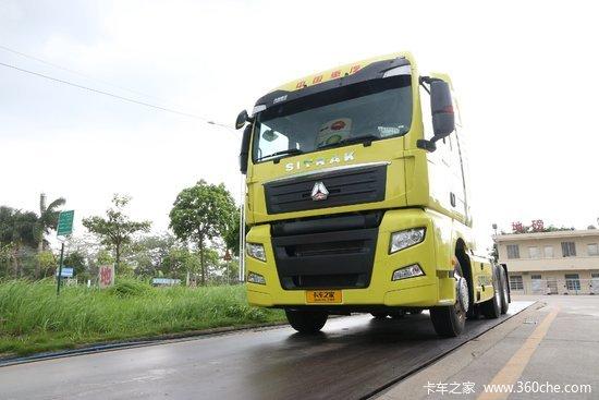 中国重汽 汕德卡SITRAK C7H重卡 540马力 6X4自动挡牵引车(AMT手自一体)(高顶)(ZZ4256V324HE1B)