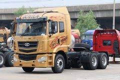 华菱 汉马H6重卡 350马力 6X4 LNG牵引车(HN4250NGX38C9M5)