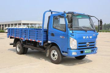 飞碟奥驰 X2系列 116马力 4X2 4.13米自卸车(FD3041W17K5-6)