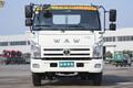 飞碟奥驰 X3系列 130马力 4.13米自卸车(长泰8A45X)(FD3046W63K5-1)