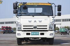 飞碟奥驰 X3系列 130马力 4.13米自卸车(FD3046W63K5-1) 卡车图片