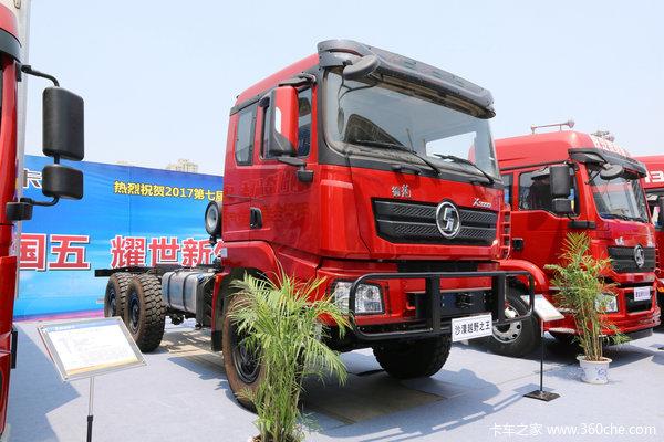 回馈客户德龙X3000载货车限时优惠1万