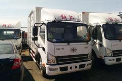 解放 虎VH 130马力 4.21米单排厢式轻卡(CA5043XXYP40K2L1E5A84)