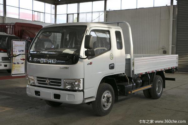 回馈客户多利卡D5载货车仅售6.68万元