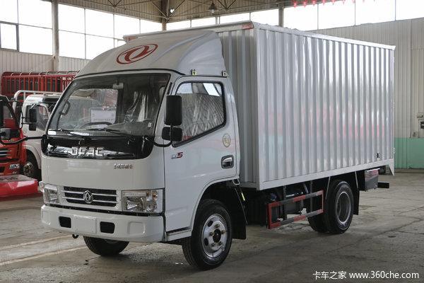 优惠1.59万福州宏想达东风多利卡D5载货车促销中