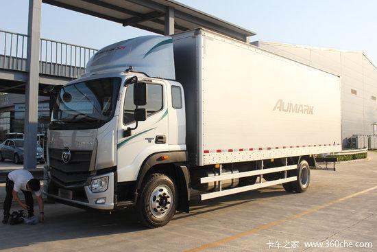 福田 欧航R系 170马力 7.8米厢式载货车(BJ5126XXY-A4)