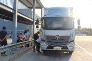 福田 欧马可S5系 170马力 7.8米厢式载货车(BJ5166XXY-A4)