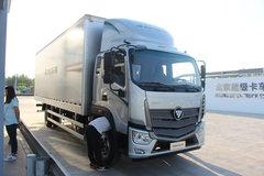 福田 欧马可S5系 170马力 6.8米排半厢式载货车(BJ5166XXY-A1)