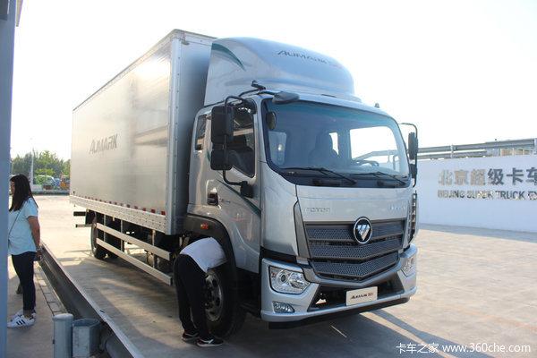 福田 欧马可S5系 170马力 6.8米厢式载货车