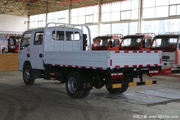 东风 多利卡D6-S 115马力 3.27米双排栏板轻卡(EQ1041D3BDF)