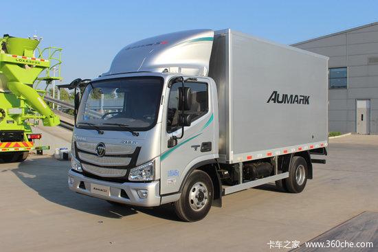 福田 欧马可S3系 131马力 4.14米单排厢式轻卡(BJ5048XXY-FC)