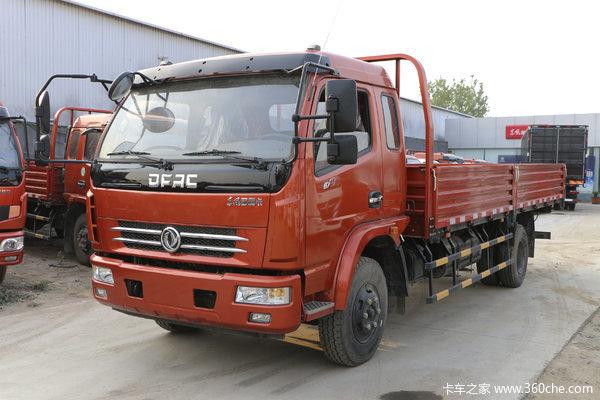 东风 多利卡D8 150马力 5.75米排半栏板载货车