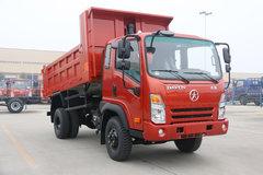 大运 奥普力 170马力 4X2 4米自卸车(CGC3110HDE37E)