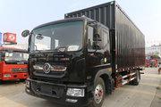 东风 多利卡D9 220马力 4X2 7.68米LNG翼开启厢式载货车(国六)(EQ5180XYKL9NDGAC)