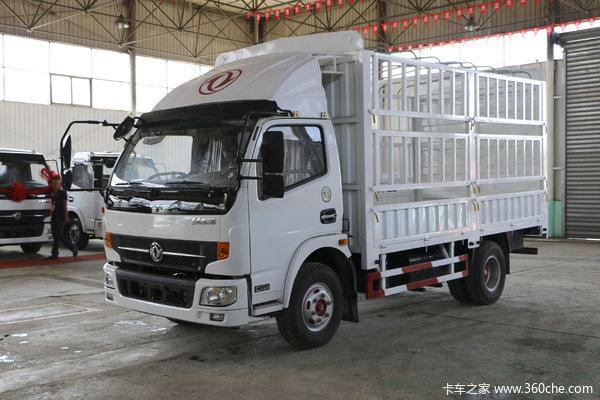 降价促销凯普特K6载货车仅售8.38万元