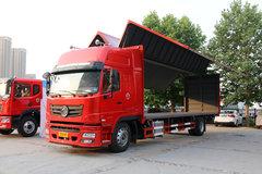 东风华神 御龙重卡 245马力 4X2 9.4米翼展式载货车(EQ5180XYKLV)