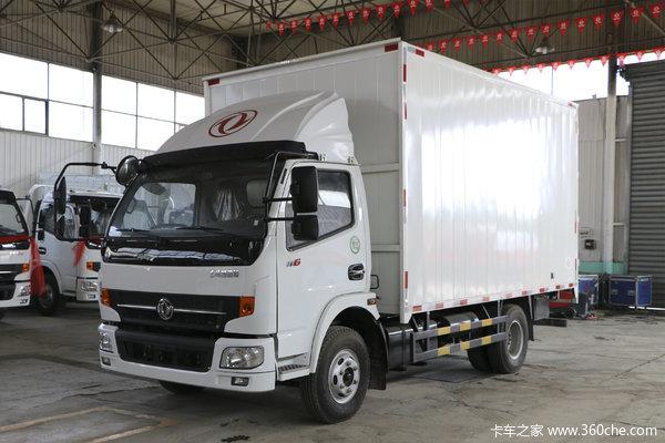 东风 凯普特K6-L 115马力 4.17米单排厢式轻卡