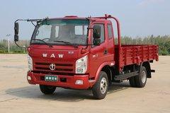 飞碟奥驰 D3系列 129马力 4.81米排半栏板载货车(FD1083W63K5-2) 卡车图片