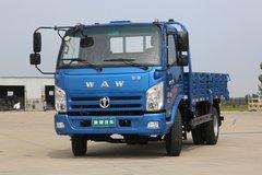 飞碟奥驰 V3系列 156马力 4.2米单排栏板轻卡(FD1043W63K5-1) 卡车图片