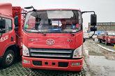 解放 麟V 160马力 5.8米排半栏板载货车(CA1132P40K2L5E5A85)