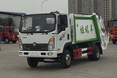 重汽王牌 王牌7系 4X2 130马力 压缩式垃圾车(CDW5080ZYSHA1R5)