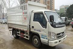 福田时代 小卡之星2 68马力 3.3米单排仓栅式轻卡(BJ5032CCY-D1) 卡车图片