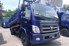 福田 瑞沃E3(金刚升级) 129马力 4.15米自卸车(BJ3043D8JDA-FA) 卡车图片