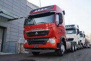 中国重汽 HOWO T7H重卡 440马力 6X4牵引车(3.909速比)(ZZ4257V324HE1B)