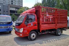 福田 奥铃捷运 143马力 4.2米单排仓栅式轻卡(BJ5049CCY-B1) 卡车图片