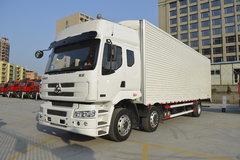 东风柳汽 乘龙M5重卡 270马力 6X2 9.6米厢式载货车(LZ5200XXYM3CB)