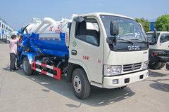 东风 多利卡 102马力 4X2 吸污车(湖北程力-程力威牌 )(SCS5041GXWE5)