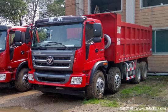 福田 瑞沃Q9 270马力 8X4 6米自卸车(BJ3315DNPHC-FE)