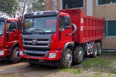 福田 瑞沃Q9 270马力 8X4 6米自卸车(BJ3315DNPHC-FE) 卡车图片