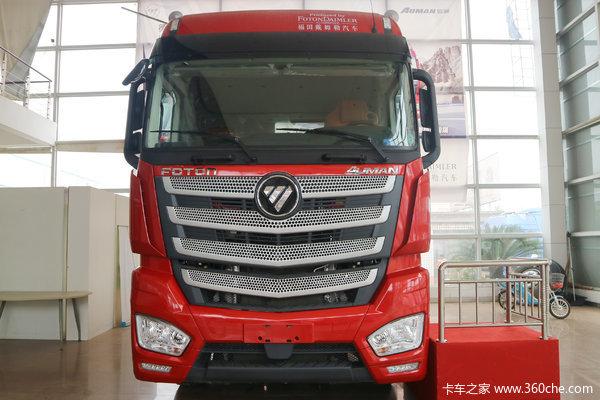 福田 欧曼EST 6系重卡 460马力 6X4牵引车