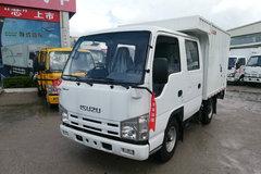 庆铃 五十铃100P 98马力 2.23米双排厢式轻卡(QL5040XXYA6EW) 卡车图片